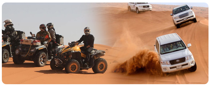 Desert Safari and Quad Biking Dubai