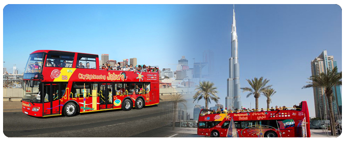 Dubai Sightseeing Tour, Sightseeing VIP Tour Dubai, Private Dubai Sightseeing Tour, Sightseeing Bus tour Dubai