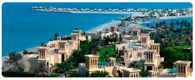 Ras Al Khaimah Tour, Ras Al Khaimah Sightseeing, Ras Al Khaimah Tour packages