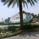 al-ain city tour, al ain city tours uae, al-ain uae, al ain city travel, al ain tour packages
