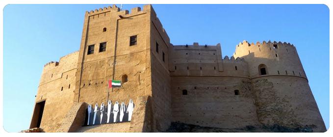 east coast tour, fujairah city tours, fujairah visit, fujairah city travel, fujairah sightseeing - 05