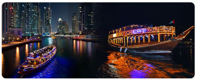 marina Dhow Cruise, dhow cruise tour dubai, dhow cruise dinner, dubai dhow cruise tour